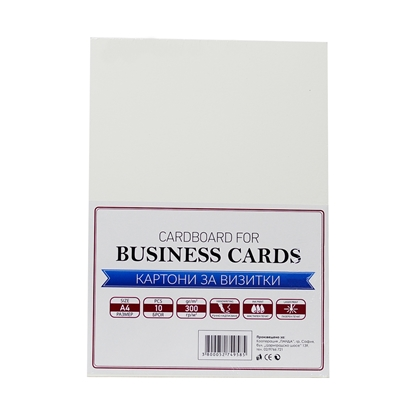 Picture of Top Cardboard for business cards, А4, 300 g/m2, cream , 10 sheets