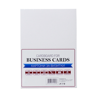 Picture of Top Cardboard for business cards, А4, 240 g/m2, light grey, 10 sheets