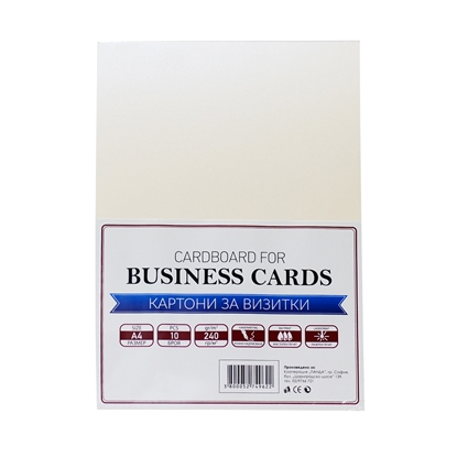 Picture of Top Cardboard for business cards, А4, 240 g/m2, pink, 10 sheets