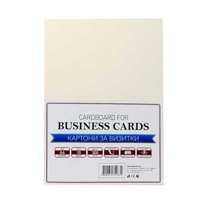 Picture of Top Cardboard for business cards, А4, 300 g/m2, gold, 10 sheets