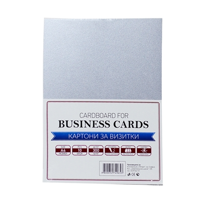 Picture of Top Cardboard for business cards, А4, 300 g/m2, dark grey, 10 sheets