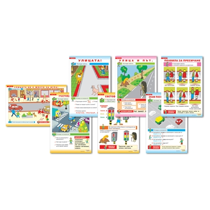 Picture of  Set traffic and road safety boards for preschoolers, 7 pcs.