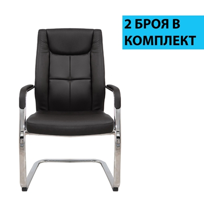 Picture of RFG Bogart M Visitor Chair, eco-leather, black, 2 pcs. in a set
