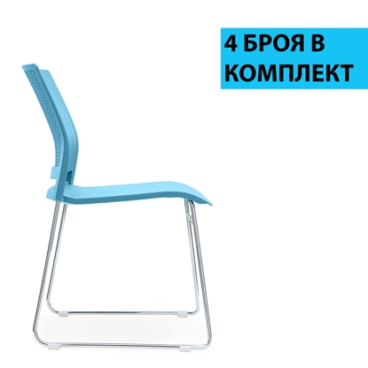 Picture of RFG Gardena M Visitor Chair, plastic, blue seat, blue back, 4 pcs. in a set