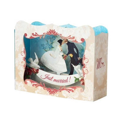 Picture of Gespaensterwald 3D Greeting card, Just married