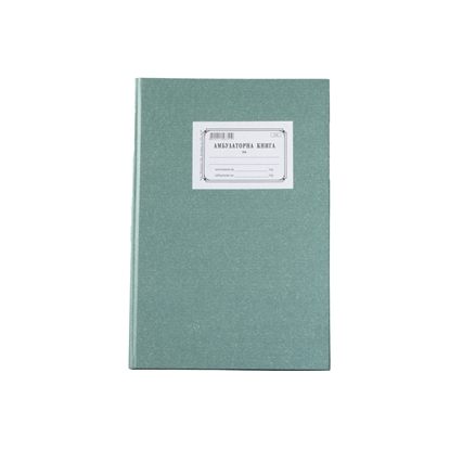 Picture of Ambulatory book, А4, 100 sheets newspaper, hard cover