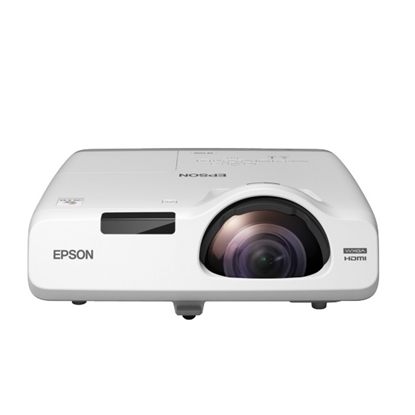 Picture of Epson Projector EB-535W, short focus, 3LCD, WXGA