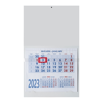 Picture of Work calendar, 1 body, blue