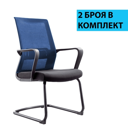 Picture of RFG Smart M Visitor Chair, mesh and upholstery, dark blue seat, dark blue back, 2 pcs. in a set