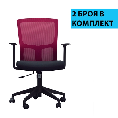 Picture of RFG Siena W Office Chair, mesh and upholstery, black seat, red back, 2 pcs. in a set