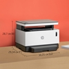 Picture of HP Laser printer 3 in a 1 Neverstop 1200а, A4
