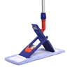 Picture of Hunts holder for flat mop, with magnet, for wet cleaning, 40 cm