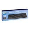 Picture of Philips Keyboard К313, with USB, with round buttons, black