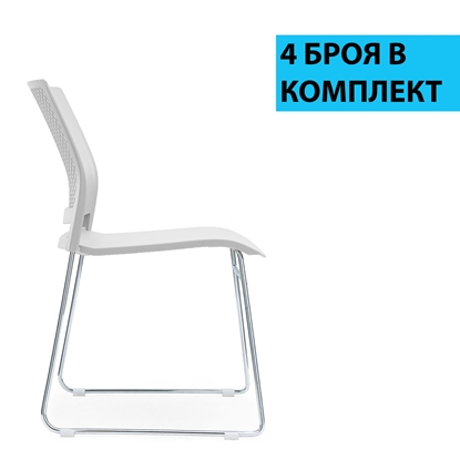 Picture of RFG Gardena M Visitor Chair, plastic, white seat, white back, 4 pcs. in a set