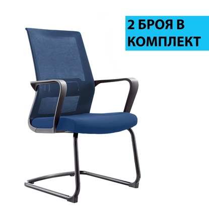 Picture of RFG Visitor chair Smart M, upholstery and mesh,  dark blue seat, dark blue backrest, 2 pcs. per set