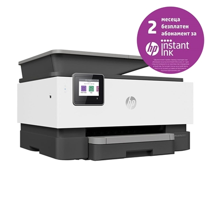 Picture of HP 4-in-1 Inkjet Printer OfficeJet Pro 9010 All-in-One, color, A4