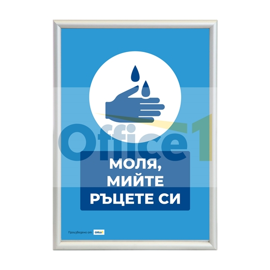 Picture of Snap frame with  Please, wash your hands  design, A3, №2