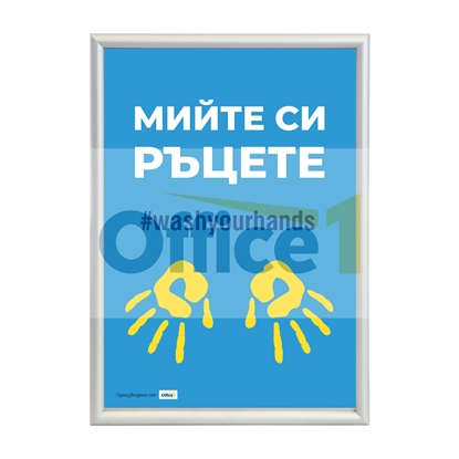Picture of Snap frame with  Wash your hands  design, A3, №3