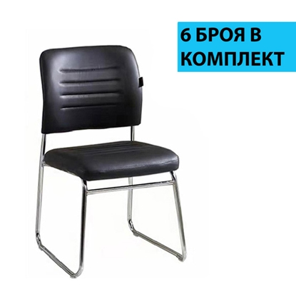 Picture of RFG Visitor chair Iron M, black, 6 pcs. per set
