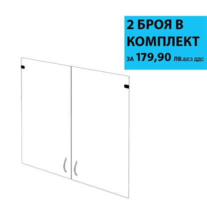 Picture of V4 Door, glass, 2 pcs. in a set