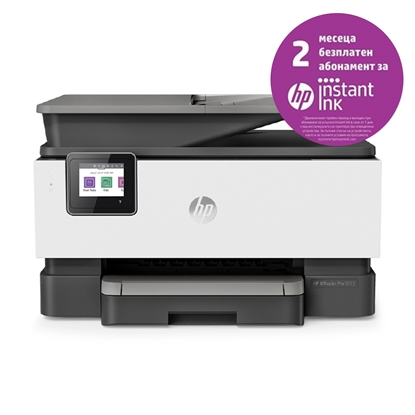 Picture of HP Inkjet multifunction device 4 in 1 OfficeJet Pro 9013 All in One, A4