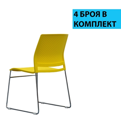 Picture of RFG Gardena M Visitor Chair, plastic, yellow seat, yellow back, 4 pcs. in a set