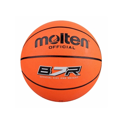 Picture of Basketball ball Molten №6, rubber