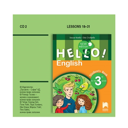 Picture of English audio disc № 2 Hello!, for 3rd grade, CD2, Prosveta