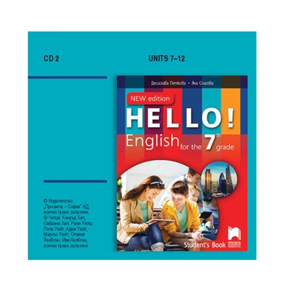 Picture of English audio disc № 2 Hello !, for 7th grade, CD2, Prosveta