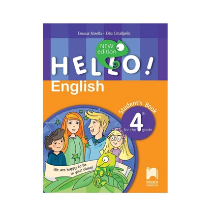 Picture of English textbook Hello, for 4th grade, Prosveta