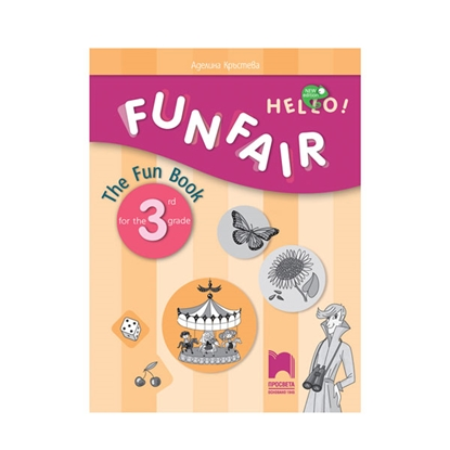 Picture of Entertaining English notebook Hello! Funfair, for 3rd grade, Prosveta