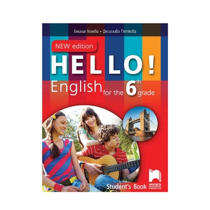 Picture of English textbook Hello !, for 6th grade, New edition, Prosveta