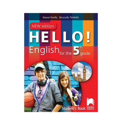Picture of English textbook Hello !, for 5th grade, New edition, Prosveta
