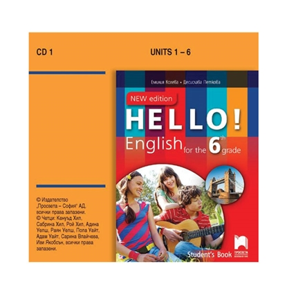 Picture of English audio CD № 1 Hello!, for 6th grade, New edition, CD1, Prosveta