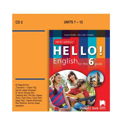 Picture of English audio disc Hello!, for 6th grade, New edition, CD2, Prosveta