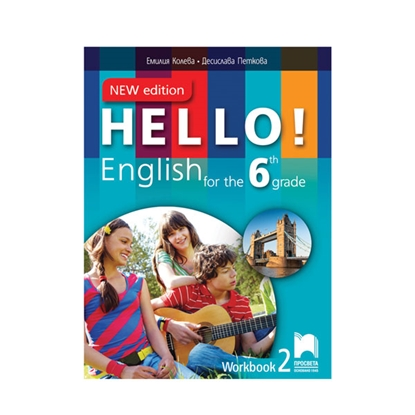 Picture of English workbook № 2 Hello!, for 6th grade, New Edition, Prosveta