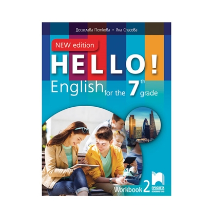 Picture of English workbook № 2 , Hello!, for 7th grade, Prosveta