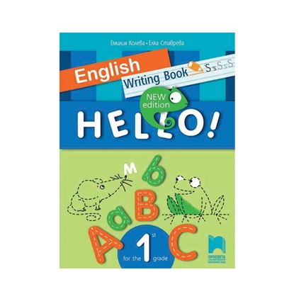 Picture of English writing book, for 1st grade, New Edition, Prosveta