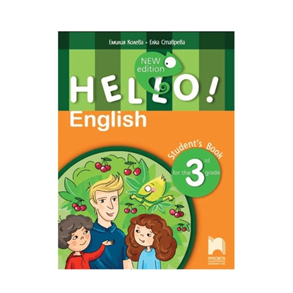 Picture of English textbook Hello !, for 3rd grade, Prosveta