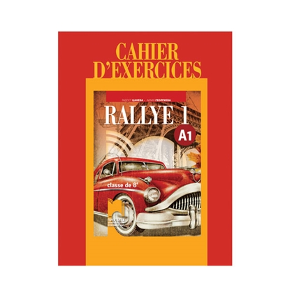 Picture of French workbook Rallye 1, for 8th grade, A1, Prosveta