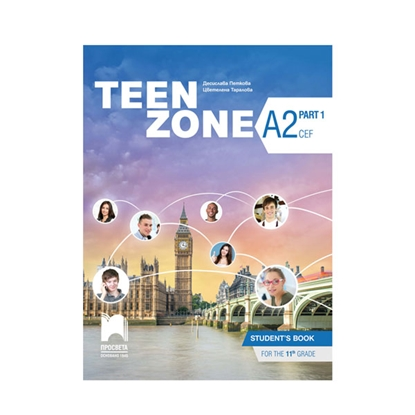 Picture of English textbook Teen Zone A2.1, for 11th grade, part 1, second foreign language, Prosveta
