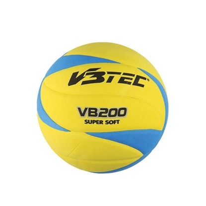 Picture of Leather volleyball ball, size 5